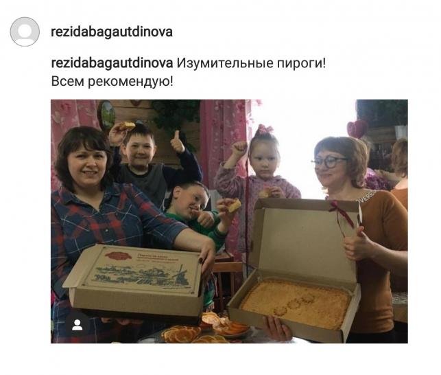 Отзыв Фабрика пирогов